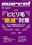 cover_201508031207066b1