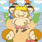 おまかせ美容師は「裸の王様」 その1