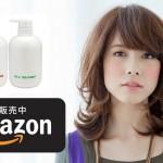 Amazon(アマゾン)でDO-Sシャンプーを購入する