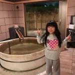 温泉での 美肌効果と湯疲れ・・・