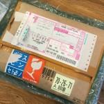 東京から帰ったら・・・