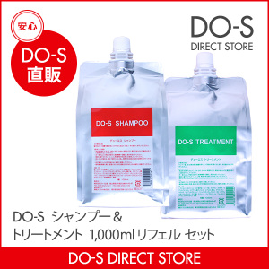 dos-st-1000-1720