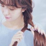 ロングのヘアダメージを抑える髪型とは?