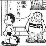 キアラーレDO-S愛用者が使用NGなモノ!